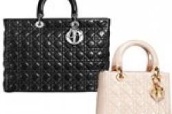 Любимая сумка принцессы Дианы