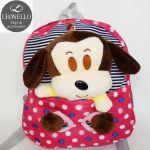 Детский рюкзак с игрушкой - Собачка
