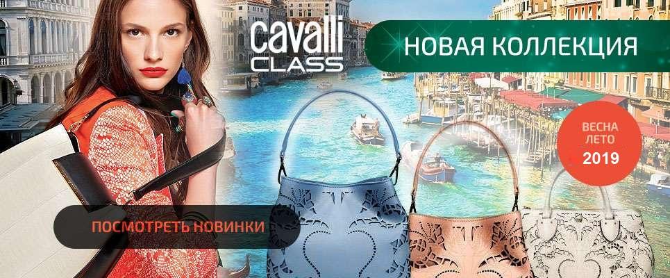 cavali-class